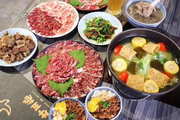 愛吃牛肉的看過來! 牛五蔵-肉鍋 x 塩ホルモン,劉家莊安平概念店,新鮮牛肉鍋/溫體牛肉湯/熱炒/啤酒通通有!