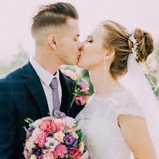 Wedding photographer Valeriya Golovenko (purelove). Photo of 02.10.2018