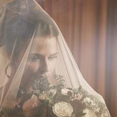 Wedding photographer Francesco Galati (Fgphotographer87). Photo of 07.04.2018