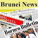 Brunei News - All Newspapers icon