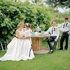 Wedding photographer Galina Klepcova (Kleptsova). Photo of 19.09.2018