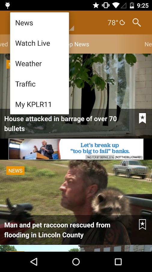 KPLR 11- screenshot