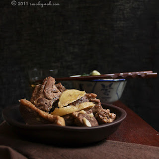 Chinese Ginger Duck Recipe - 姜麻鴨