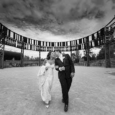 Wedding photographer John DAmico (damico). Photo of 14.09.2018