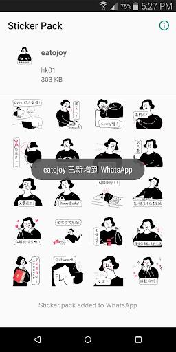Screenshot for 搵食姐Sticker in Hong Kong Play Store