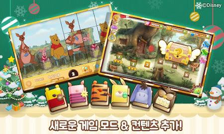 디즈니 틀린그림찾기 시즌2 for Kakao 2.5 screenshot 303048