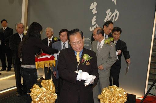 2008 第20屆