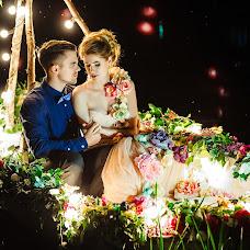 Wedding photographer Ekaterina Belozerceva (Usagi88). Photo of 25.05.2016