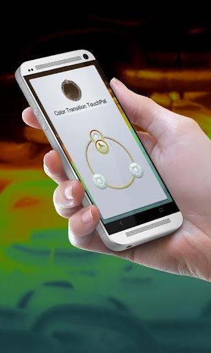 色の変化 TouchPal