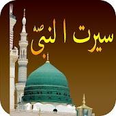 Seerat Un NABI (S.A.W) In URDU Android APK Download Free By Pak Appz