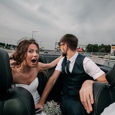 Wedding photographer Vitaliy Babiy (VitaliyBabiy). Photo of 19.10.2018