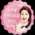 비앤아이의원 성형외과 icon