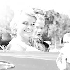 Wedding photographer Aleks Aleks (alexmfoto). Photo of 15.05.2015