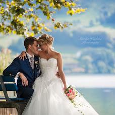 Wedding photographer Mariya Kiseleva (marpho). Photo of 03.10.2016