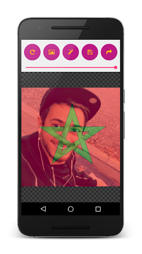 Drapeau Maroc - Photo de profil