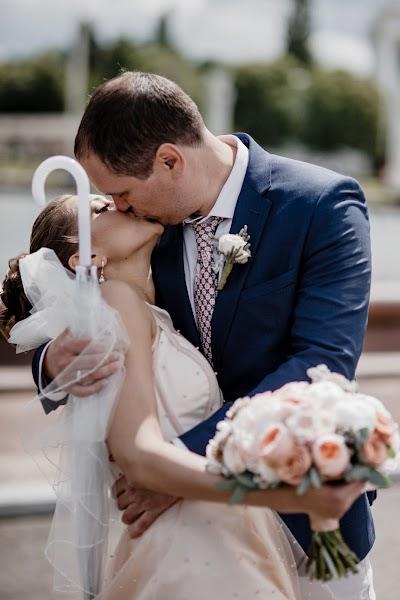 Düğün fotoğrafçısı Nikolay Seleznev (seleznev). 02.11.2018 fotoları