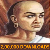 Chanakya Niti (Hindi-English)