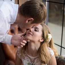 Wedding photographer Anastasiya Generalova (AnGeneralova). Photo of 25.10.2017