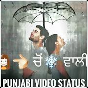 Punjabi Video Songs Status (Lyrical Videos) 2018