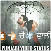 App Punjabi Video Songs Status (Lyrical Videos) 2018 APK for Windows Phone