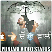 Punjabi Video Songs Status (Lyrical Videos) 2017