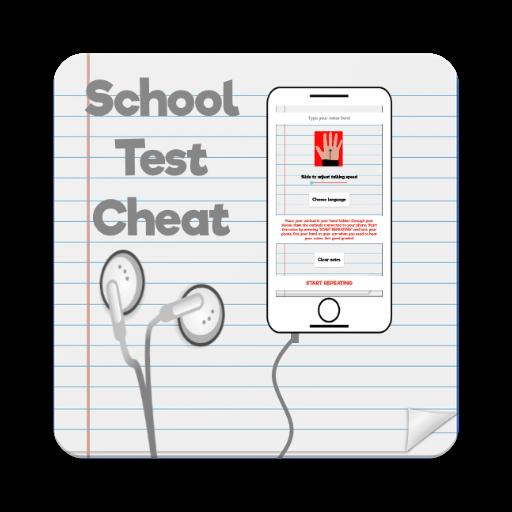 School Test Cheat (app)