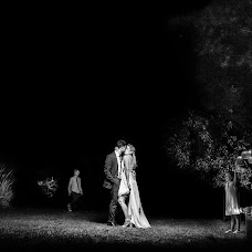 Hochzeitsfotograf Rodrigo Ramo (rodrigoramo). Foto vom 15.03.2018