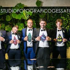 Wedding photographer Genny Gessato (gennygessato). Photo of 12.01.2017