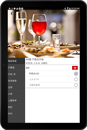 eMenu for Restaurant 2.78 screenshots 3
