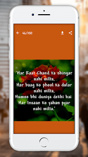 Latest Hindi Love Shayari Images - náhled