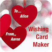 Wishing Card Maker 2017