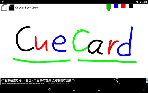 CueCard byNSDev 1.0.3 Windows u7528 7