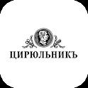 Цирюльникъ icon