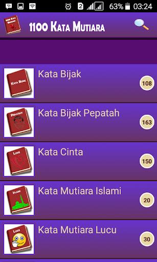 1100 Kata Mutiara 1.7.8 screenshots 3