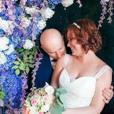 Wedding photographer Evgeniy Petrikin (Petrikinnn). Photo of 21.08.2017