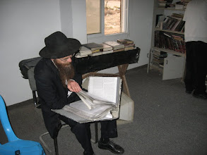 Photo: Rav Itzhak Shapira...רב יצחק שפירא