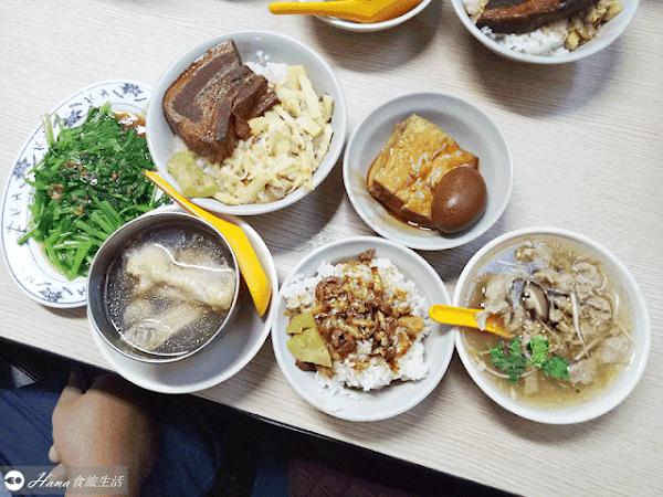 金峰魯肉飯 | 中正紀念堂、南門市場附近排隊美食 觀光客多 魯肉飯、焢肉飯、肉羹湯都不錯