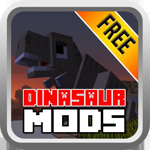無料书籍AppのMCPEについては恐竜モッズ|記事Game