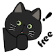 TomVPN-免费高速一键连接翻墙科学上网VPN