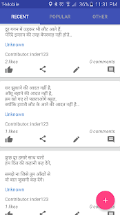 Poetiq: Shayari, Poems & Quotes Screenshot