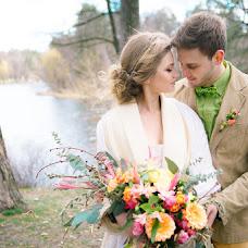 Wedding photographer Vyacheslav Zavorotnyy (Zavorotnyi). Photo of 05.04.2016