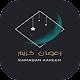 Ramadan karem 2019 Download for PC Windows 10/8/7