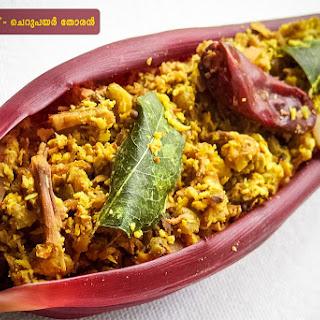 Vazhakkoombu Cherupayar Thoran, Banana Flower and Green Gram Stir Fry