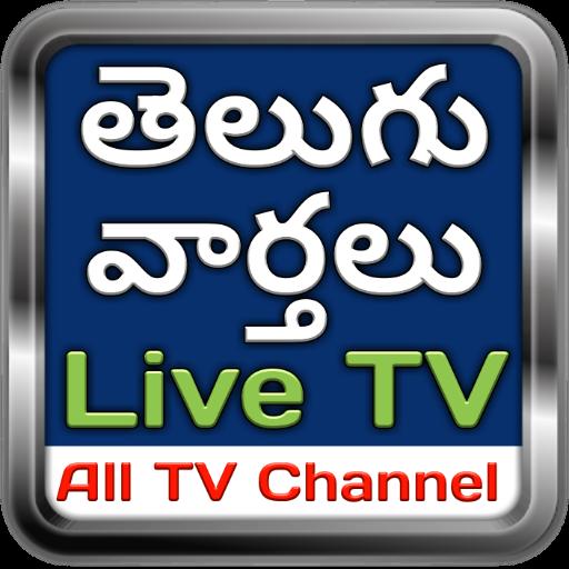 App Insights: Telugu News Live TV   All Telugu News Channel Live