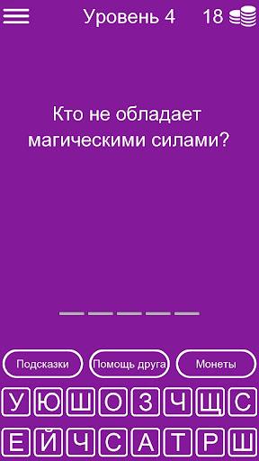 u0422u0435u0441u0442 u0434u043bu044f u0427u0451u0440u043du044bu0439 u041au043bu0435u0432u0435u0440  screenshots EasyGameCheats.pro 4