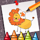 Animal Kids Painting & Colorbook Download on Windows