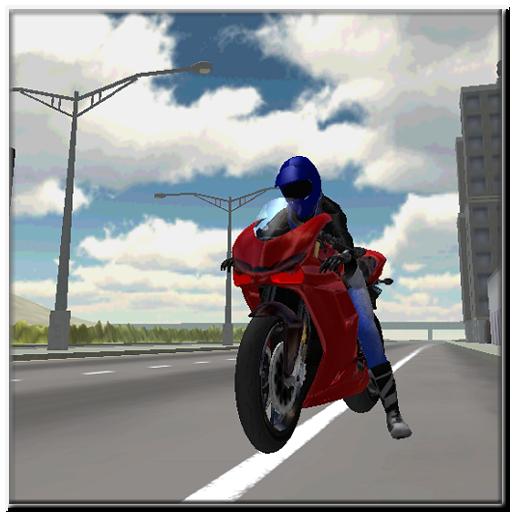 スタント自転車に乗っシミュレータ 賽車遊戲 App LOGO-硬是要APP