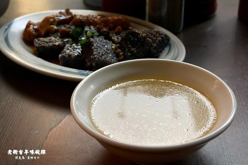 太平老街古早味碗粿