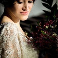 Wedding photographer Anastasiya Kostina (anasteisha). Photo of 11.10.2018
