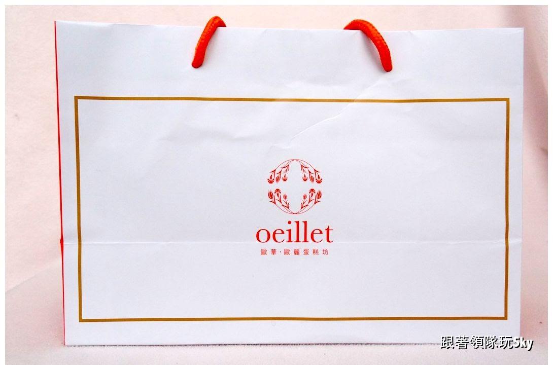 歐華飯店-端午節「旺來」禮盒【 黃金鳳梨酥 】(FB按讚+ 分享 送「旺來」禮盒)